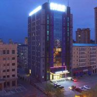 麗楓酒店(哈爾濱冰雪大世界商業大學店)酒店預訂