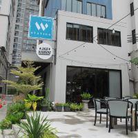 W站旅館酒店預訂