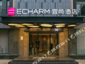 宜尚酒店(廣州中山八路地鐵站店)