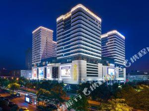 杭州華盛達雷迪森廣場酒店(Landison HSD Plaza Hotel Hangzhou)