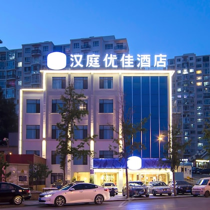Hanting Youjia Hotel (Dalian North Railway Station)