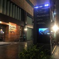 曼谷城市酒店酒店預訂