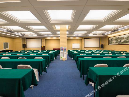 深圳寰宇大酒店(Shenzhen Universal Hotel)會議室