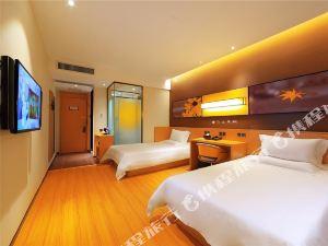 IU酒店(定州北環路盛東廣場店)