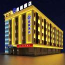 星程酒店(吐魯番市政府店)