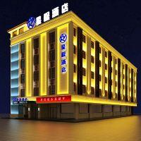 星程酒店(吐魯番市政府店)酒店預訂