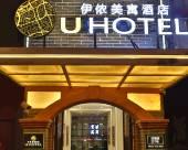 伊儂美寓酒店(上海新天地店)