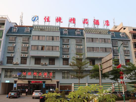 Jiajie Inn Baisha Bus Terminal Station Branch