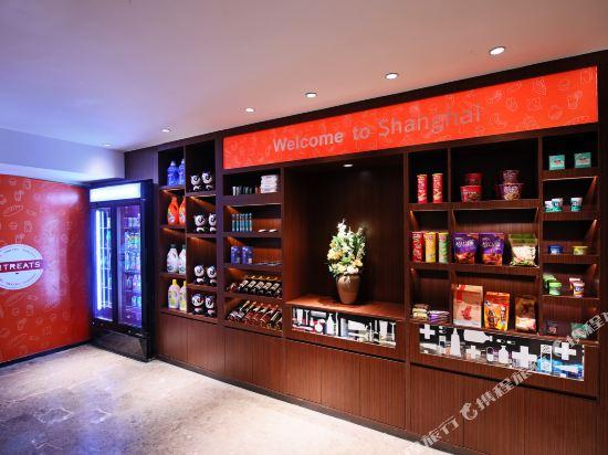 上海虹橋國家會展中心希爾頓歡朋酒店(Hampton by Hilton Shanghai Hongqiao Necc)禮品廊