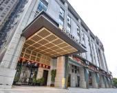 長沙華選酒店