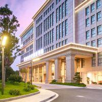 上海智微世紀麗呈酒店酒店預訂