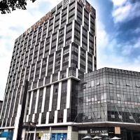 IU酒店(中山小欖百匯時代廣場店)酒店預訂