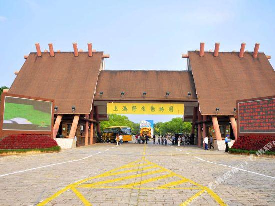 雲和夜泊酒店(上海國際旅遊度假區野生動物園店)(Yun He Ye Bo Hotel (Shanghai International Tourist Resort Wild Animal Park))周邊圖片