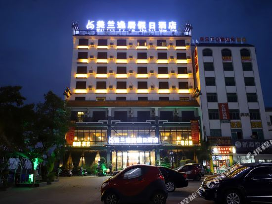 Meilan Yiju Holiday Hotel