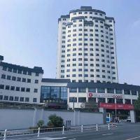 杭州華頂國際大酒店酒店預訂