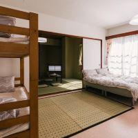 中洲和平旅館酒店預訂