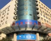 漢庭酒店(日照海曲西路蘇寧廣場店)(原日照汽車總站店)