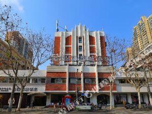 錦江都城(上海新天地田子坊店)(Jinjiang Metropolo Shanghai Xintiandi Hotel)