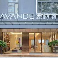 麗楓酒店(深圳西麗地鐵站店)酒店預訂