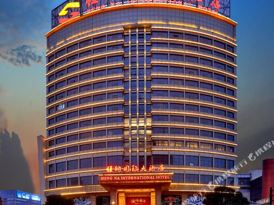 Heng Na International Hotel