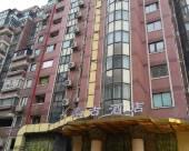 上海豪古酒店公寓