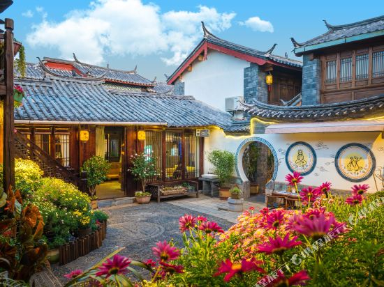 Anyin Private Courtyard (Lijiang Sunshine Courtyard)