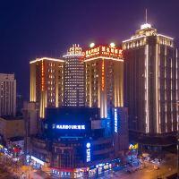 維也納酒店(上海寶山吳淞店)酒店預訂