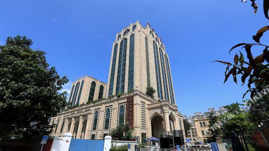 Beijing Xinjiang Plaza