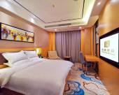 南昌尚雅酒店