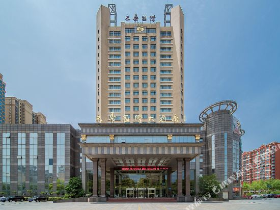 Guanghua Internatinoal Hotel