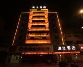 清沐酒店(安慶高鐵汽車站店)