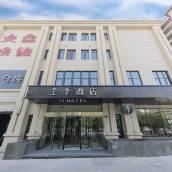 全季酒店(青島城陽萬象匯店)