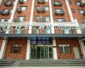 白玉蘭酒店 (膠州廣州南路店)
