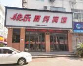 OYO蒼南快樂商務賓館