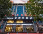 東興雷穆斯酒店