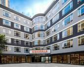 廣州思鉑瑞國際公寓