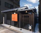 紡 京都站南