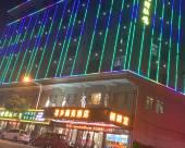 東莞尋鄉商務酒店