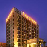 維也納國際酒店(上海寶山國際遊輪碼頭盤古路店)(原盤古路店)酒店預訂