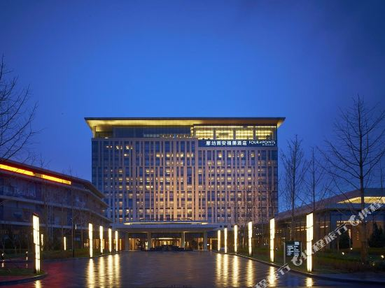Four Points By Sheraton Langfang Gu'an