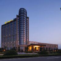 常州香格里拉大酒店酒店預訂