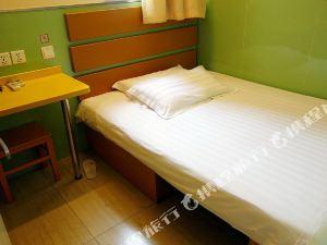 99旅館連鎖(上海南站店)