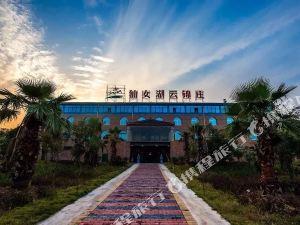 新余仙女湖云錦莊