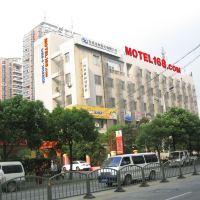 莫泰酒店(上海浦東聯洋新國際博覽中心楊高中路地鐵站店)酒店預訂