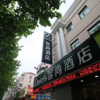 Zhotels智尚酒店(上海新國展世博店)酒店預訂