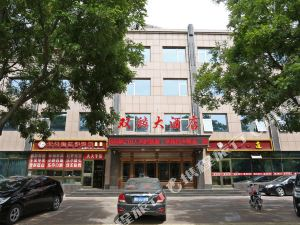 唐山樂亭縣雙麟大酒店