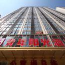 青年陽光酒店(漳州萬達店)