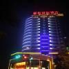 重慶耀程國際大酒店