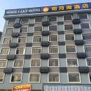 樂業明月湖酒店