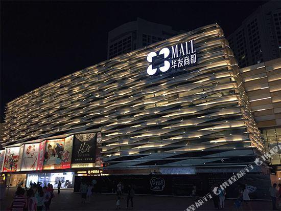 珠海香江維克酒店(Zhuhai Hongkong Victory Hotel)周邊圖片
